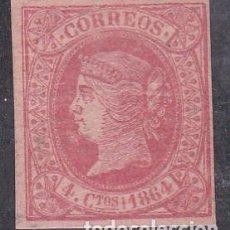 Sellos: ESPAÑA.- Nº 64 ISABEL II NUEVO SIN GOMA. Lote 194099785