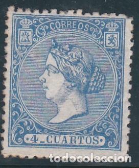 ESPAÑA.- Nº 81 ISABEL II NUEVO CON HUELLA DE CHARNELA. (Sellos - España - Isabel II de 1.850 a 1.869 - Nuevos)