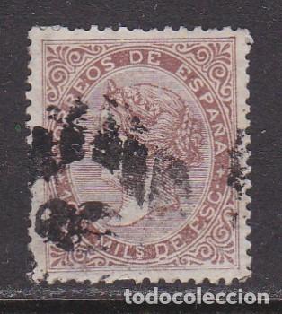1868. ISABEL II 100 M. CASTAÑO USADO EDIFIL Nº 99 (Sellos - España - Isabel II de 1.850 a 1.869 - Usados)