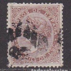 Sellos: 1868. ISABEL II 100 M. CASTAÑO USADO EDIFIL Nº 99 . Lote 194213692