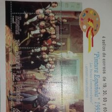 Sellos: PINTURA ESPAÑOLA. Lote 194247471