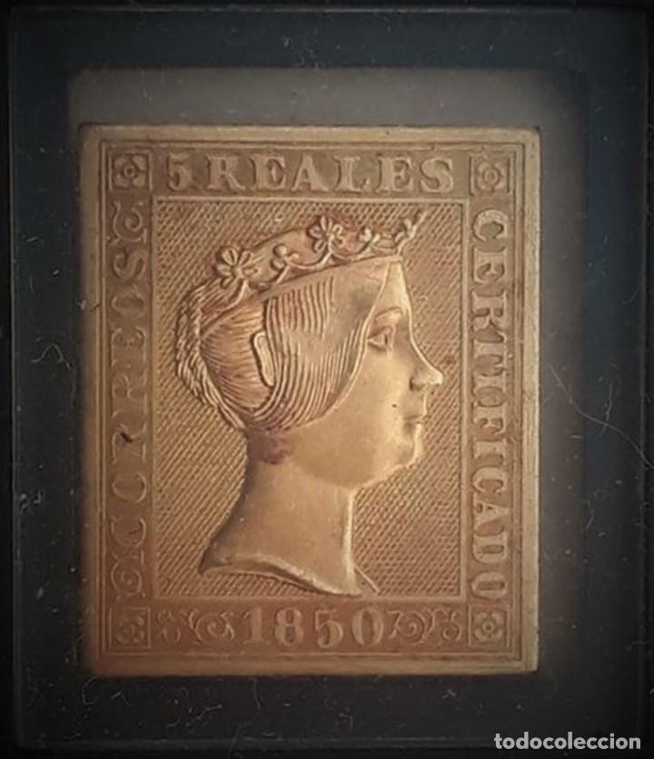 ISABEL II SELLO-MONEDA. 5 REALES (Sellos - España - Isabel II de 1.850 a 1.869 - Nuevos)