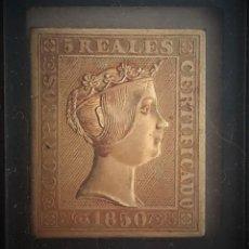 Sellos: ISABEL II SELLO-MONEDA. 5 REALES. Lote 194339253