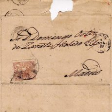 Sellos: AÑO1867 EDIFIL 96 ENVUELTA MATASELLOS RUEDA DE CARRETA 44 SEGOVIA. Lote 194514850