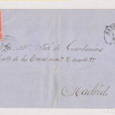 Sellos: ENVUELTA. 1864. SANTANDER, CANTABRIA. RUEDA DE CARRETA. Lote 194532710