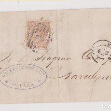 Sellos: CARTA ENTERA. 1868. MÁLAGA. MARCA COMERCIAL. Lote 194534312