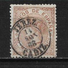 Sellos: ESPAÑA 1867 EDIFIL 96 USADO JEREZ CADIZ - 2/10. Lote 194626392