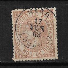 Sellos: ESPAÑA 1867 EDIFIL 96 USADO HARO LOGROÑO - 2/10. Lote 194628442