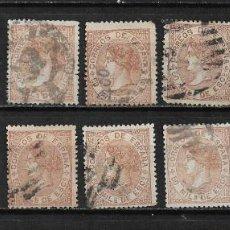 Sellos: ESPAÑA 1867 EDIFIL 96 USADO - 2/11. Lote 194638128