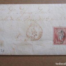 Sellos: CIRCULADA 1858 DE REINOSA SANTANDER A MADRID. Lote 194650601