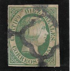 Sellos: ESPAÑA. SELLO USADO DEL VALOR 6 REALES DEL AÑO 1851. Lote 194716122
