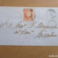 Sellos: CIRCULADA 1859 DE SANTANDER A RIVADEO LUGO POR VALLADOLID. Lote 194782228