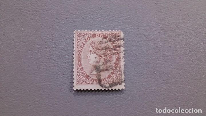 ESPAÑA - 1868 - ISABEL II - EDIFIL 99 - CENTRADO - VALOR CATALOGO 140€. (Sellos - España - Isabel II de 1.850 a 1.869 - Usados)