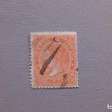 Francobolli: ESPAÑA - 1868 - ISABEL II - EDIFIL 100A - ANULADO 7 A PLUMA.. Lote 194859847