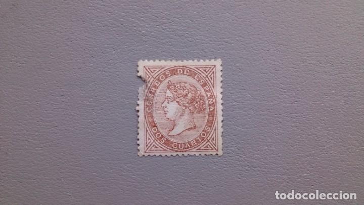 ESPAÑA - 1867 - ISABEL II - EDIFIL 87 - CENTRADO - MH* - NUEVO - VALOR CATALOGO 610€. (Sellos - España - Isabel II de 1.850 a 1.869 - Usados)