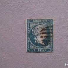 Sellos: ESPAÑA - 1855 - ISABEL II - EDIFIL 41 - LUJO - COLOR INTENSO.. Lote 194867910