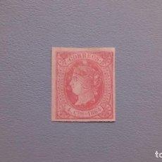 Sellos: ESPAÑA - 1864 - ISABEL II - EDIFIL 64 - MH* - NUEVO - BONITO.. Lote 194872903