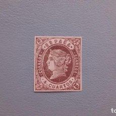 Sellos: ESPAÑA - 1862 - ISABEL II - EDIFIL 58 - MH* - NUEVO - BONITO.. Lote 194873870