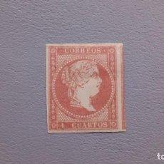 Sellos: ESPAÑA - 1855 - ISABEL II - EDIFIL 48 - MH* - NUEVO CON GOMA - LUJO - VALOR CATALOGO 215€.. Lote 194875142
