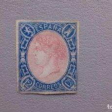 Sellos: ESPAÑA - 1865 - ISABEL II - EDIFIL 70 - MH* - NUEVO - AUTENTICO - VALOR CATALOGO 570€.. Lote 194877793
