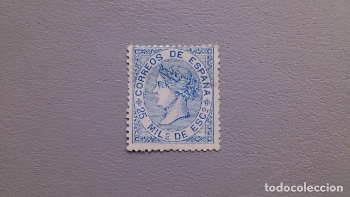 ESPAÑA - 1868 - ISABEL II - EDIFIL 97 - MH* - NUEVO - COLOR FRESCO - VALOR CATALOGO 385€. (Sellos - España - Isabel II de 1.850 a 1.869 - Nuevos)