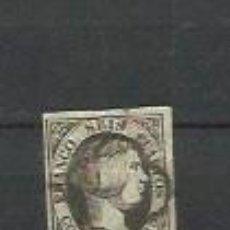 Sellos: ESPAÑA 1851 - SEIS CUARTOS. Lote 194908575