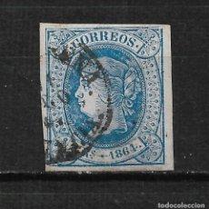 Sellos: ESPAÑA 1864 EDIFIL 68 USADO CARTAGENA MURCIA - 2/10. Lote 194933853
