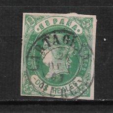 Sellos: ESPAÑA 1862 EDIFIL 62 USADO CARTAGENA MURCIA - 2/10. Lote 194933938