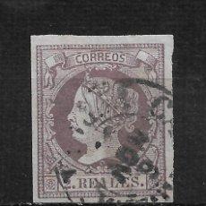 Sellos: ESPAÑA 1860 EDIFIL 56 USADO - 2/10. Lote 194934258