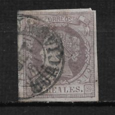 Sellos: ESPAÑA 1860 EDIFIL 56 USADO CARTAGENA MURCIA - 2/10. Lote 194934351
