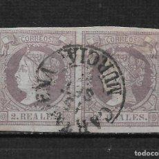 Sellos: ESPAÑA 1860 EDIFIL 56 USADO CARTAGENA MURCIA - 2/10. Lote 194934487