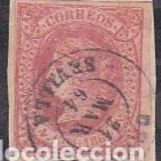Sellos: SEVILLA.- SELLO Nº 64 MATASELLO FECHADOR DE OSUNA.. Lote 195017933
