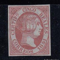 Sellos: 1851 EDIFIL 9 NUEVO. FALSO FILATELICO. ISABEL II (220). Lote 195035515