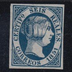 Sellos: 1851 EDIFIL 10 NUEVO. FALSO FILATELICO. ISABEL II (220). Lote 195035652