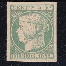 Sellos: 1852 EDIFIL 15* NUEVO CON CHARNELA. FALSO FILATELICO. ISABEL II (220). Lote 195043515