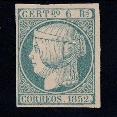 Sellos: 1852 EDIFIL 16* NUEVO CON CHARNELA. FALSO FILATELICO. ISABEL II (220). Lote 195043691