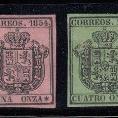 Sellos: 1854 EDIFIL 28/31 NUEVOS. LEER DESCRIPCION. ESCUDO DE ESPAÑA (220). Lote 195045381
