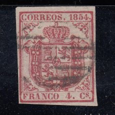 Sellos: 1854 EDIFIL 33 USADO. ESCUDO DE ESPAÑA (220). Lote 195045687