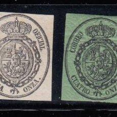 Sellos: 1855 EDIFIL 35/38 LEER DESCRIPCION. ESCUDO DE ESPAÑA (220). Lote 195046412