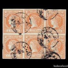 Sellos: *** ISABEL II. 1860-1861. FECHADOR CHANTADA (LUGO) T.II SOBRE BLOQUE X6 DE 6 CUARTOS. EDIFIL 52 ***. Lote 195047332