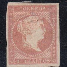 Sellos: 1855 EDIFIL 44(*) NUEVO SIN GOMA. ISABEL II (220). Lote 195047380