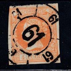 Sellos: 1860 EDIFIL 52 USADO. RUEDA DE CARRETA 61, ISABEL II (220). Lote 195085303