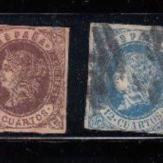 Sellos: 1862 EDIFIL 57/62 + 58A USADOS. SIN EDIFIL 60. EDIFIL 58 NUEVO CON CHARNELA. ISABEL II (220). Lote 195087147