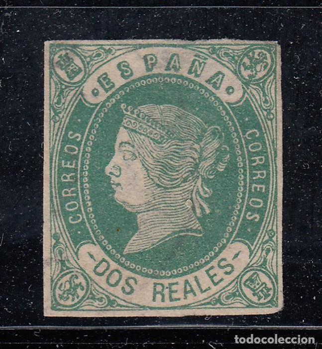 1862 EDIFIL 62(*) NUEVO SIN GOMA. ISABEL II (220) (Sellos - España - Isabel II de 1.850 a 1.869 - Nuevos)