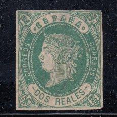 Sellos: 1862 EDIFIL 62(*) NUEVO SIN GOMA. ISABEL II (220). Lote 195087612