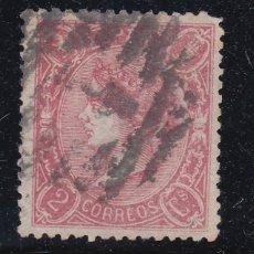 Sellos: 1865 EDIFIL 74 USADO. ISABEL II (220). Lote 195091727
