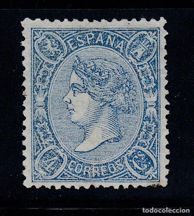 1865 EDIFIL 75(*) NUEVO SIN GOMA.. ISABEL II (220) (Sellos - España - Isabel II de 1.850 a 1.869 - Nuevos)