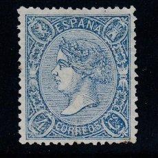 Sellos: 1865 EDIFIL 75(*) NUEVO SIN GOMA.. ISABEL II (220). Lote 195091947