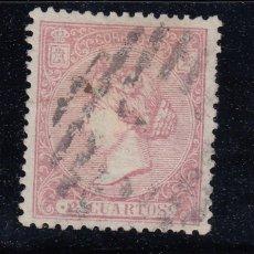 Sellos: 1866 EDIFIL 80 USADO. ISABEL II (220). Lote 195092738