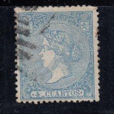 Sellos: 1866 EDIFIL 81 USADO. ISABEL II (220). Lote 195092801